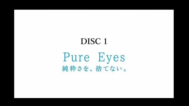 画像: 松任谷由実 - 45周年記念ベストアルバム「ユーミンからの、恋のうた。」 DISC1 Pure Eyes ダイジェスト youtu.be
