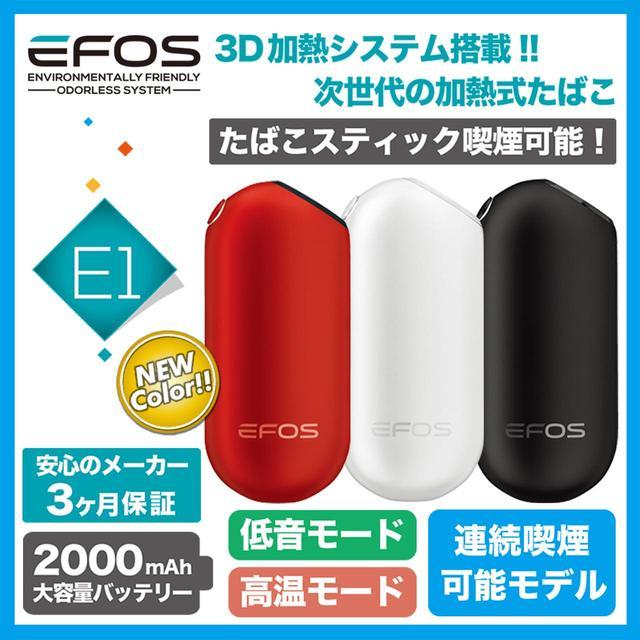 画像: 8,980円(税込) item.rakuten.co.jp