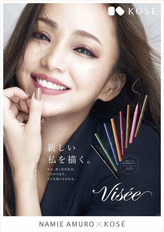 画像1: 発売日:2018年5月16日 商品名:「ヴィセ リシェ カラーインパクト リキッドライナー」 価格:ノープリントプライス 色数:全6色