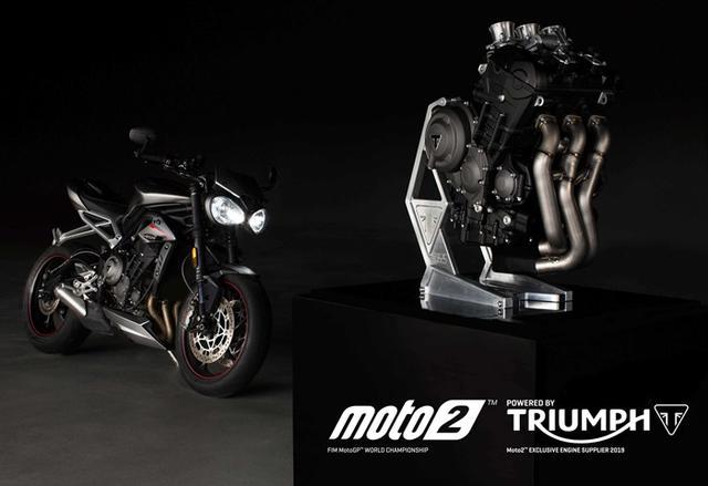 画像: 2019年からMoto2エンジンを供給するトライアンフのMoto2用765cc3気筒。 www.triumphmotorcycles.jp