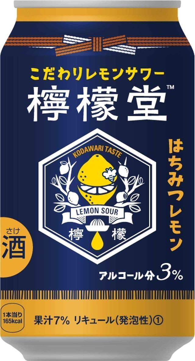 画像4: 九州限定発売レモンサワー「檸檬堂」がすごい旨そうだから皆さんに見てほしい