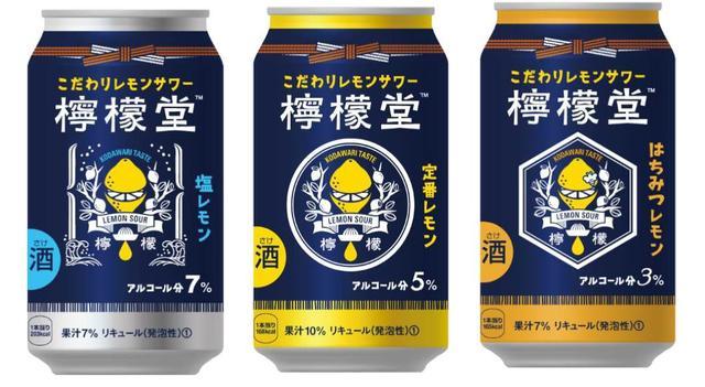 画像1: 九州限定発売レモンサワー「檸檬堂」がすごい旨そうだから皆さんに見てほしい