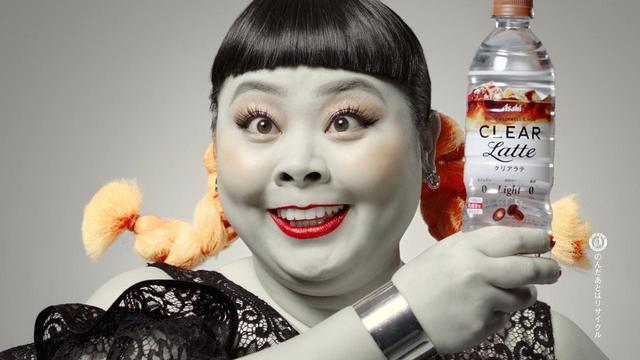 画像2: 「クリアになって、大人の甘さ。」ニュータイプ・ラテ誕生!渡辺直美さんも透明人間に!?