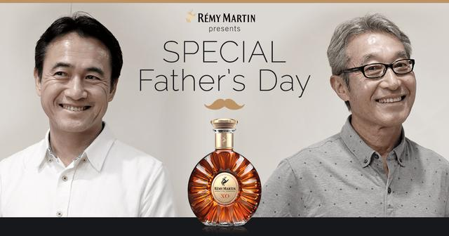 画像: RÉMY MARTIN <レミーマルタン> presents SPECIAL Father's Day