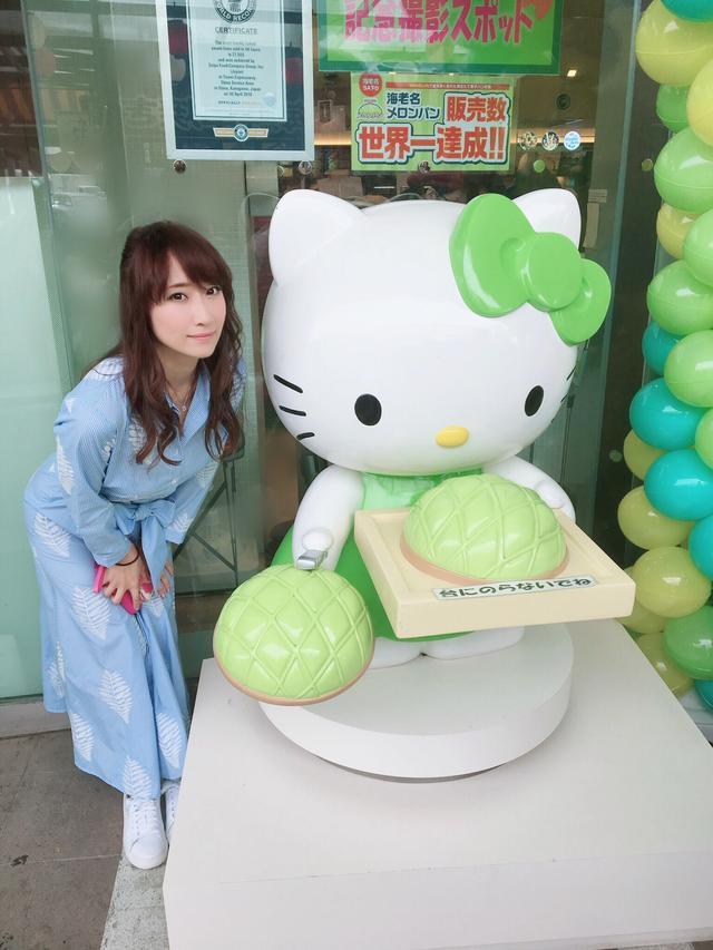 画像: 記念撮影スポットとしてキティちゃんがお出迎え♡