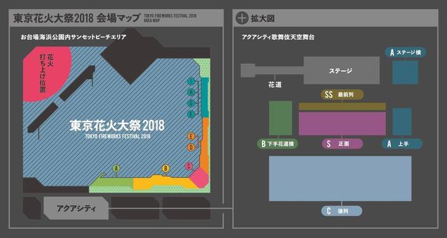 画像3: 【超必見】8/11 東京花火大祭〜EDOMODE〜開催!歴史上初となる花火と歌舞伎の共演!