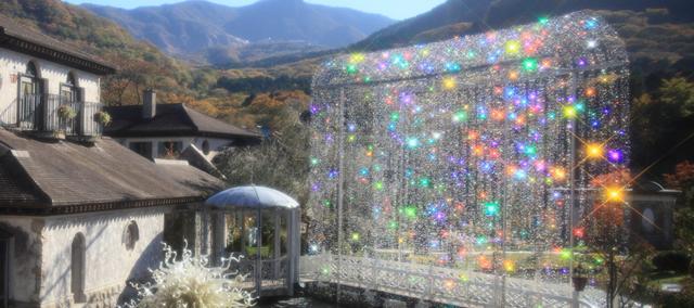 画像: 箱根ガラスの森美術館