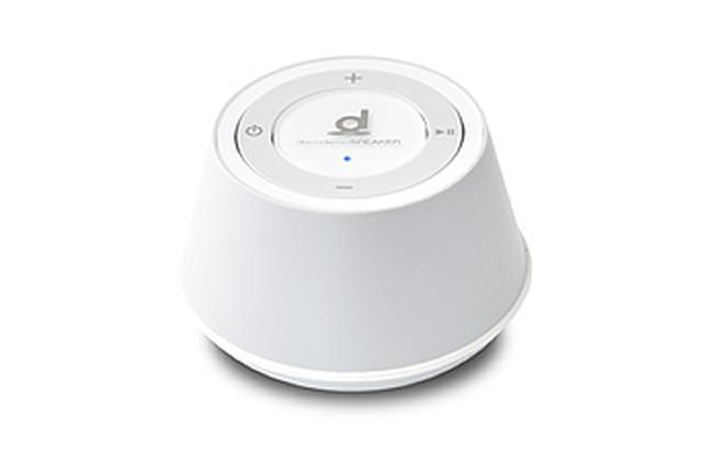 画像: Bluetooth搭載の手のひらサイズ振動スピーカー