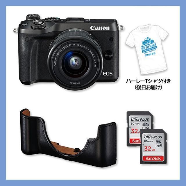 画像: EOS M6(ブラック)・EF-M15-45 IS STM レンズキット+ボディージャケット+SDカード2枚