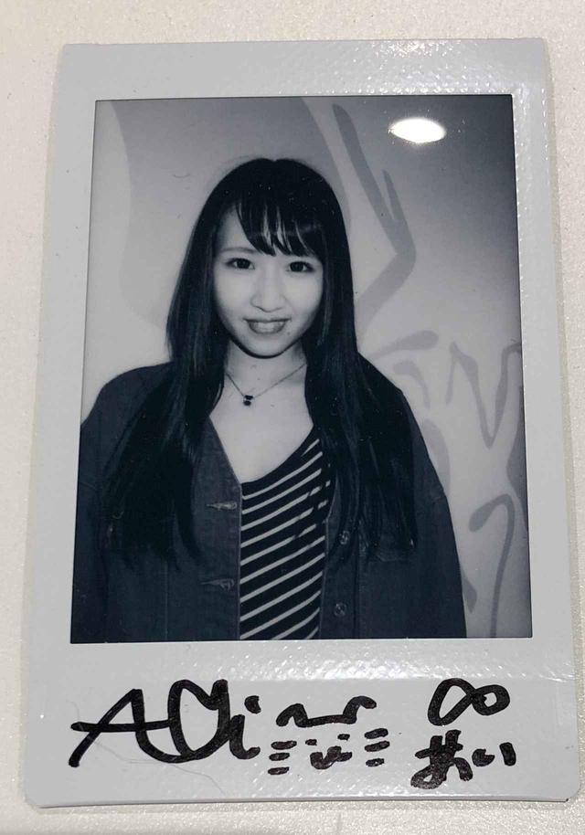 画像1: 斉藤 愛ちゃんの生チェキを1名様にプレゼント! 【ヘルメット女子懸賞】