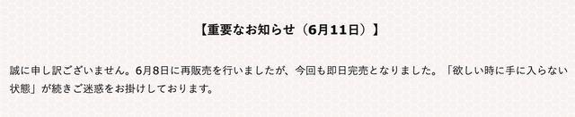 画像: shop.sunnyvoice.co.jp