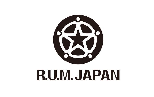 画像: 日本ラム協会 ‖ R.U.M Japan