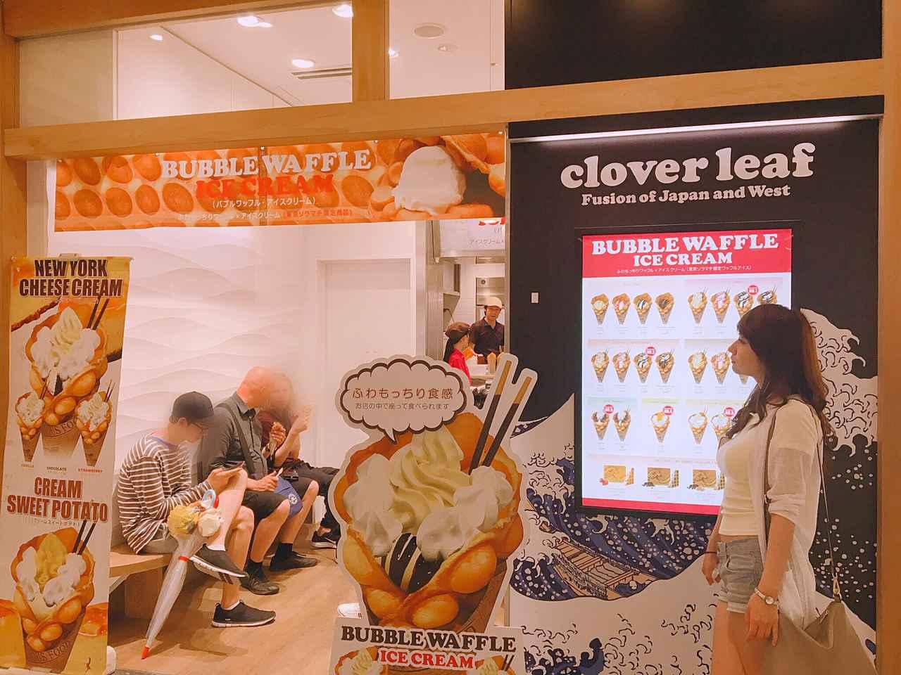 画像5: 東京ソラマチで食べ歩き♡ミク様オススメグルメをご紹介!!【水曜日のミク様番外編】