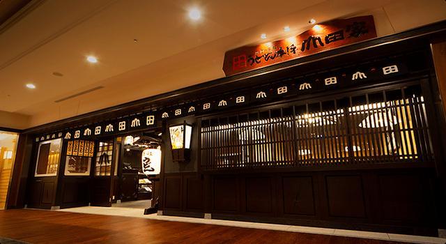 画像: 本物の漆喰を使っている壁だなんて素敵! yamada-ya.com