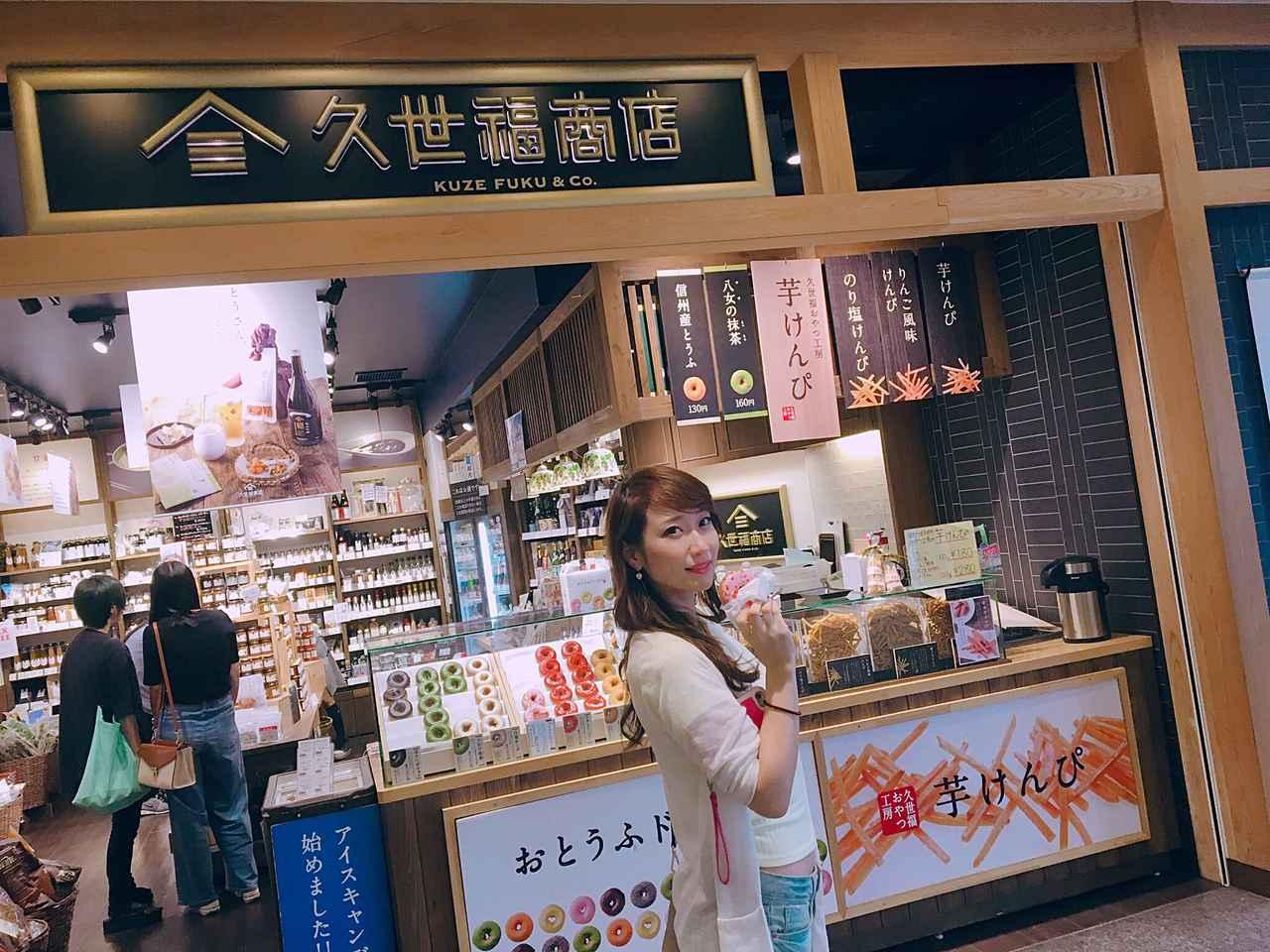 画像2: 東京ソラマチで食べ歩き♡ミク様オススメグルメをご紹介!!【水曜日のミク様番外編】