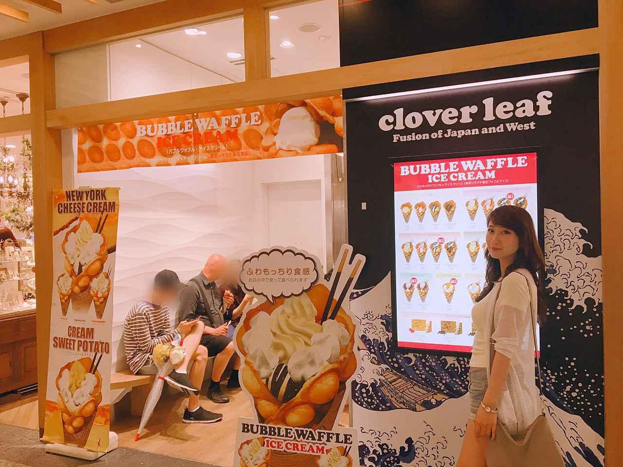 画像4: 東京ソラマチで食べ歩き♡ミク様オススメグルメをご紹介!!【水曜日のミク様番外編】