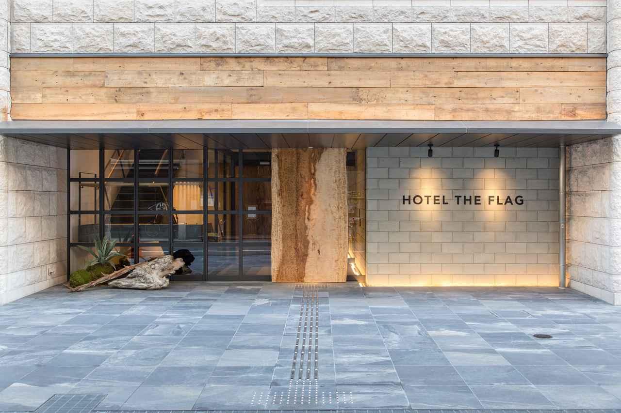 画像: www.hoteltheflag.jp