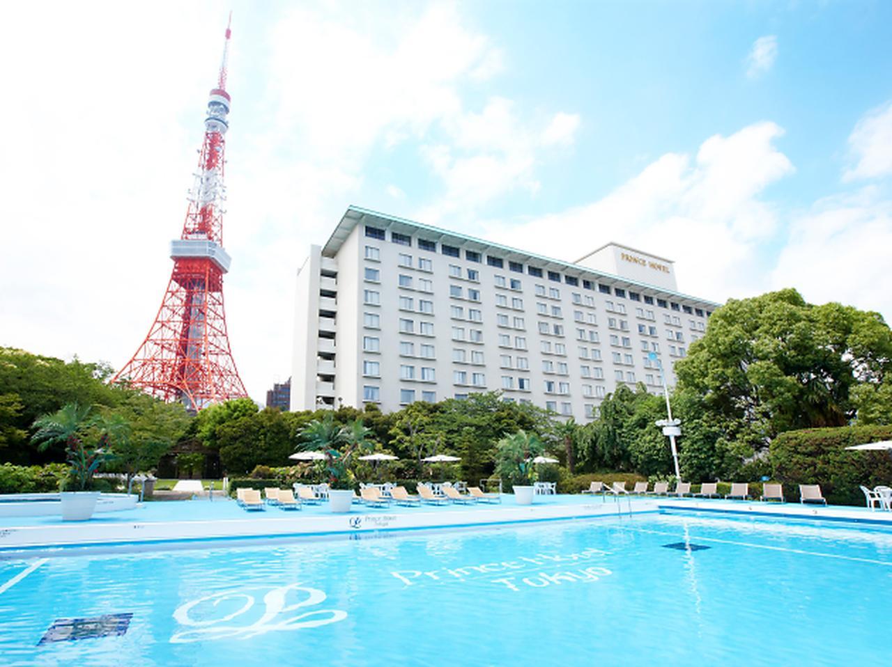 画像: www.princehotels.co.jp