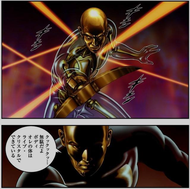 画像: ©寺沢武一先生の最高傑作だと思うんです、クリスタル・ボーイ。
