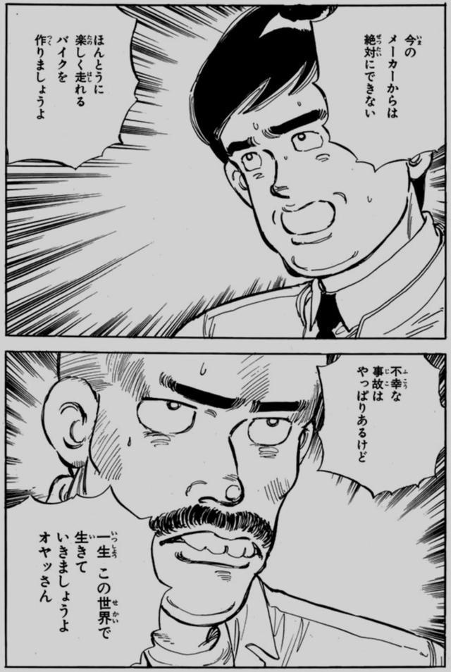 画像3: 公道レース編〜フルチューンのZII登場