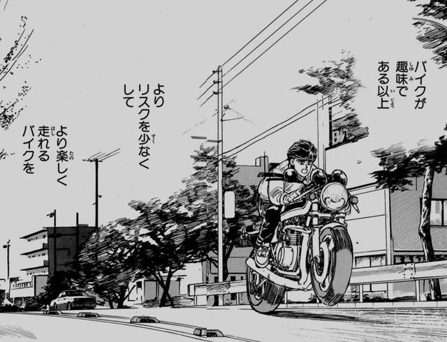 画像: オートバイをよりリスクを少なくして、楽しく走れる乗り物へ!