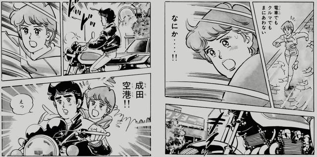画像: 主人公 菱木研二(研二)とヒロイン佐藤友美(友美ちゃん)との出会いは、ぼんやり信号待ちしていた研二が、友美ちゃんの初恋の相手をおいかけて成田空港までタクシー代わりにされたことだった。