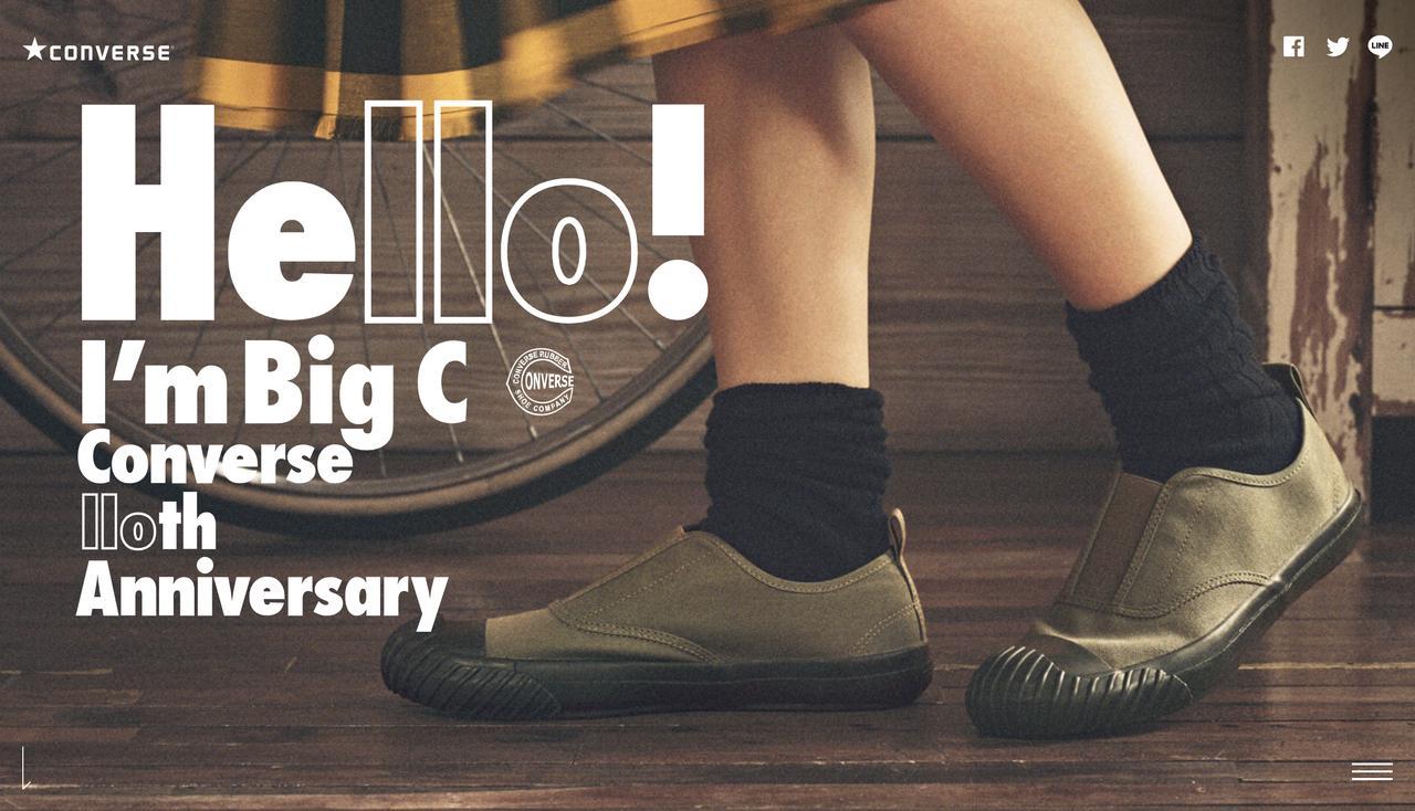 画像2: converse.co.jp