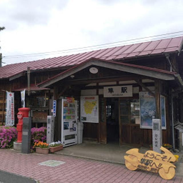 画像: 隼駅