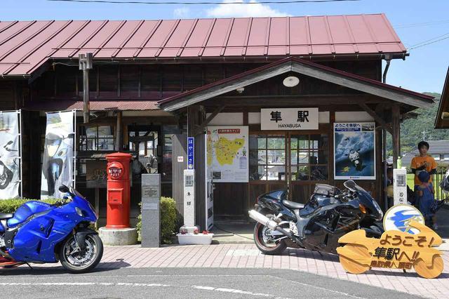 画像2: 記念すべき『隼駅まつり』の夏がくる!