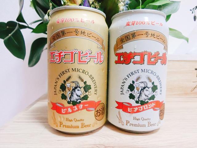 画像1: 飲み比べるエチゴビールはこれ!