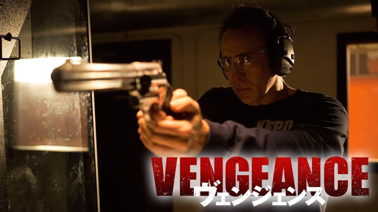 画像: 法で裁けぬ悪を撃て。『ヴェンジェンス』予告篇 youtu.be