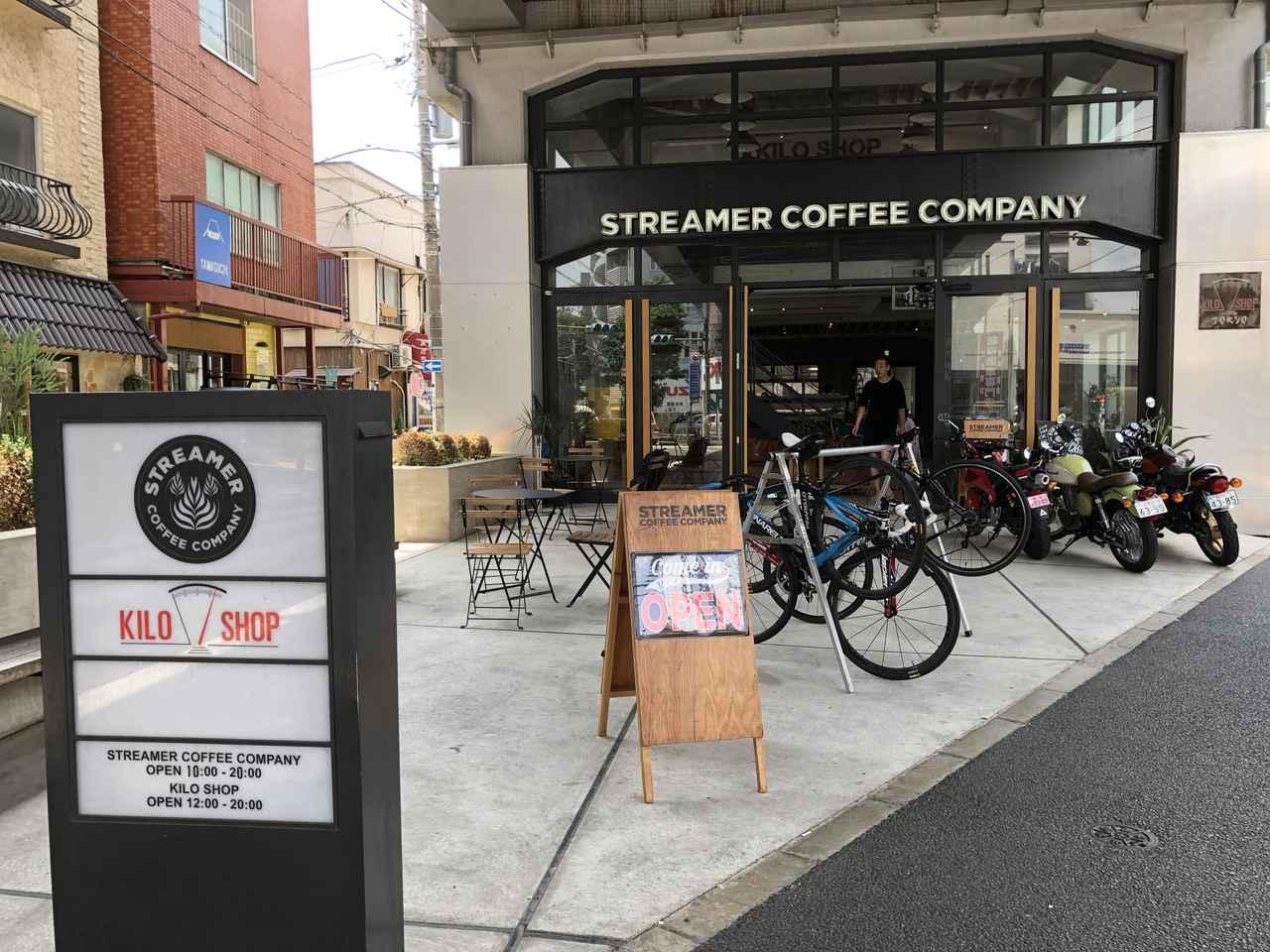 画像1: 学芸大学にあるカフェ、STREAMER COFFEE COMPANY