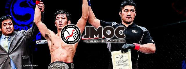 画像: www.mmaofficials.jp