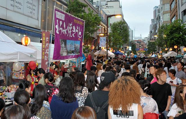 画像1: www.enjoytokyo.jp