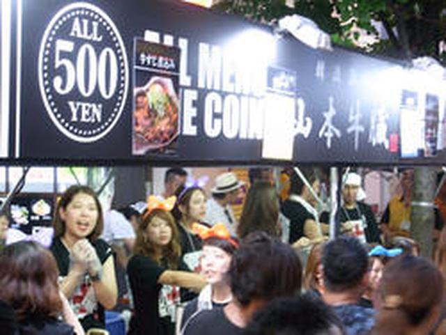 画像: どれを食べようか悩んじゃう!! www.enjoytokyo.jp