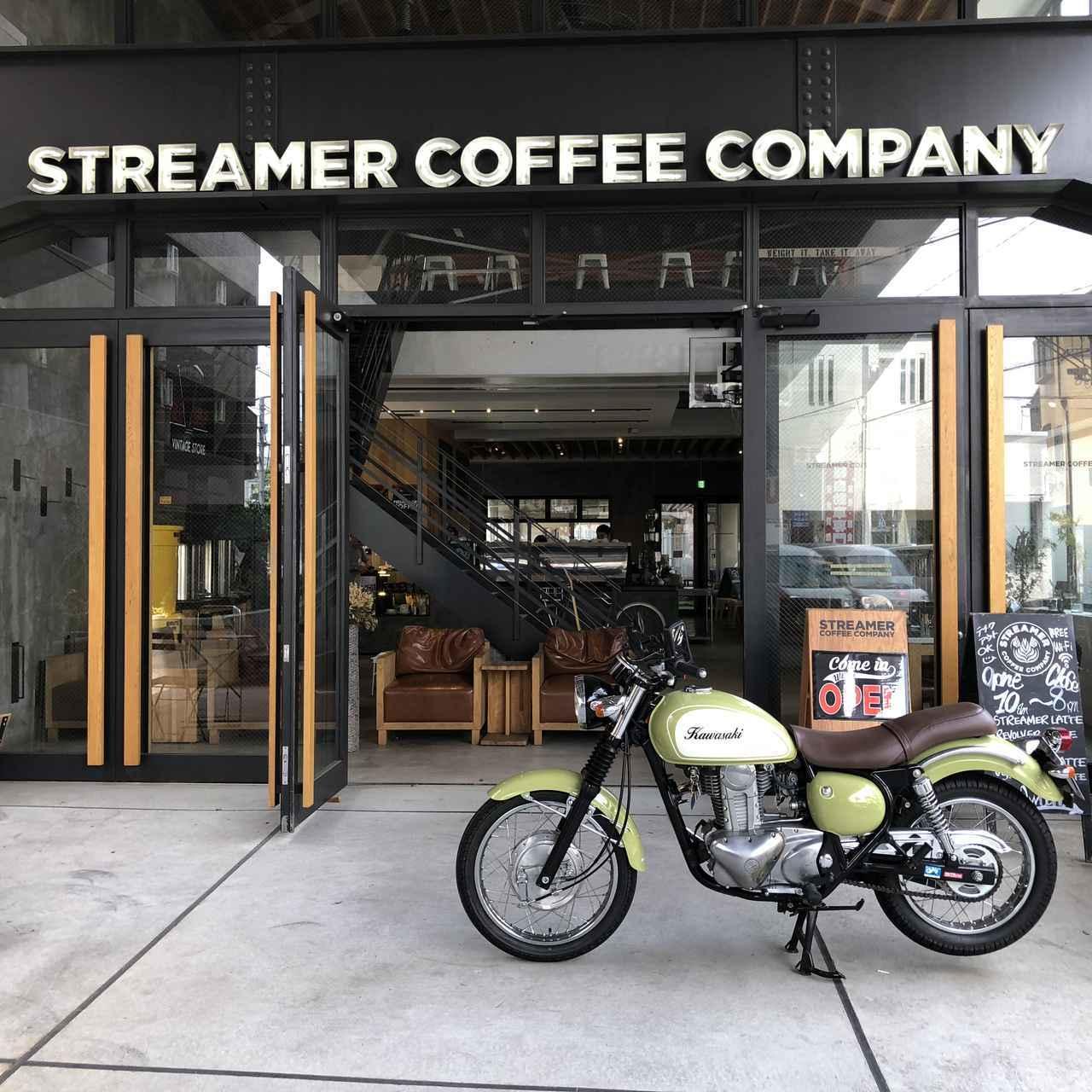 画像: バイクでいけちゃう都内のおしゃれなカフェ。ロレンスツーリングで発見しちゃいました! - LAWRENCE - Motorcycle x Cars + α = Your Life.