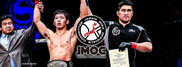 画像: JMOC(日本MMA審判機構)