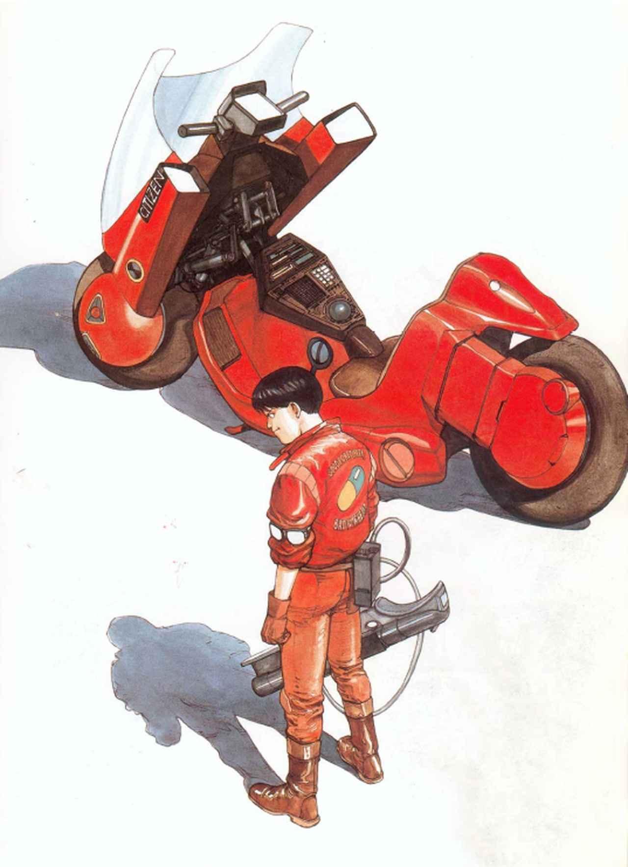 架空の乗り物シリーズ まずはやっぱりこれ Akira 金田バイクをおさらいしましょう Lawrence Motorcycle X Cars A Your Life
