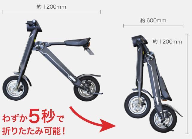画像: 車にも積めるぞ! www.blaze-smartev.jp