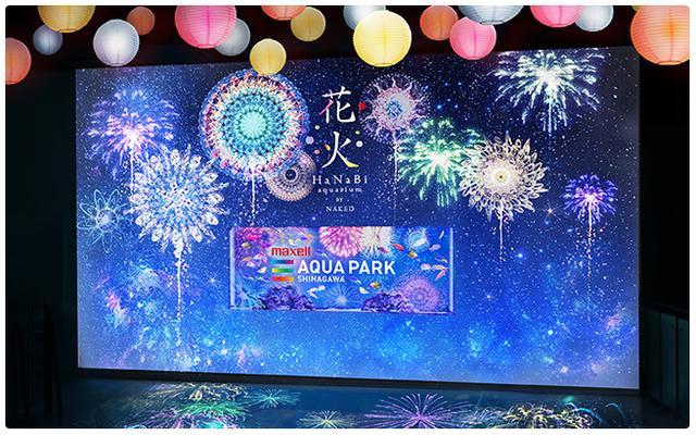 画像: 舞花火/華やかな魚たちと、カラフルな提灯がお出迎えするエントランス www.aqua-park.jp