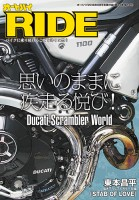 画像: Motor Magazine Ltd. / モーターマガジン社 / オートバイ 2018年 9月号