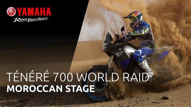 画像: Yamaha Ténéré 700 World Raid | Moroccan Stage youtu.be