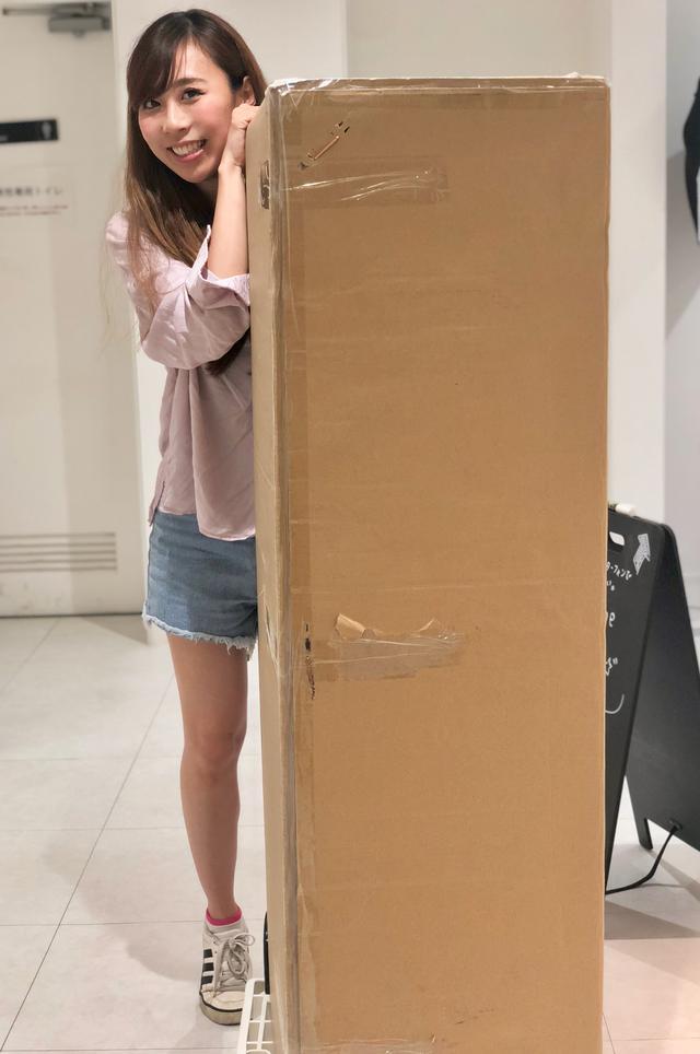画像: 愛想のないダンボール箱に入っていました。
