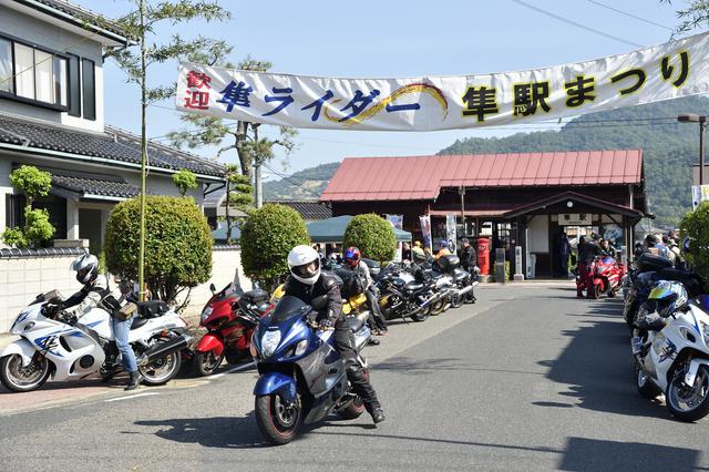 画像1: 隼駅まつり、ついに10周年です!