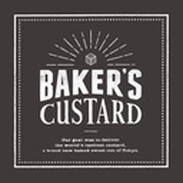画像: BAKER'S CUSTARD