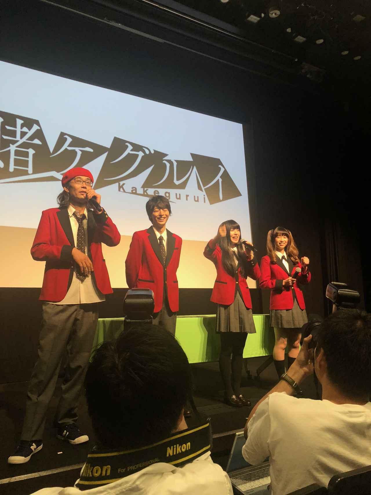 画像: 左から英勉監督、高杉真宙さん、浜辺美波さん、森川葵さん