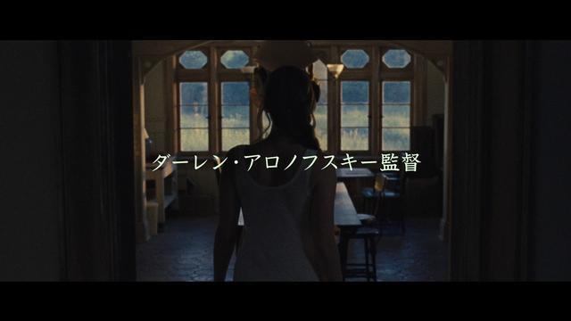 画像: 10月11日『マザー!』ブルーレイ&DVDレンタル開始! youtu.be
