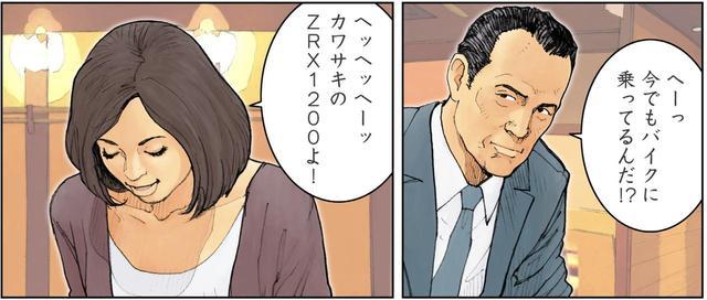 画像6: 彼女の視点1 :別れたオトコに会った。10年ぶりだった・・・。