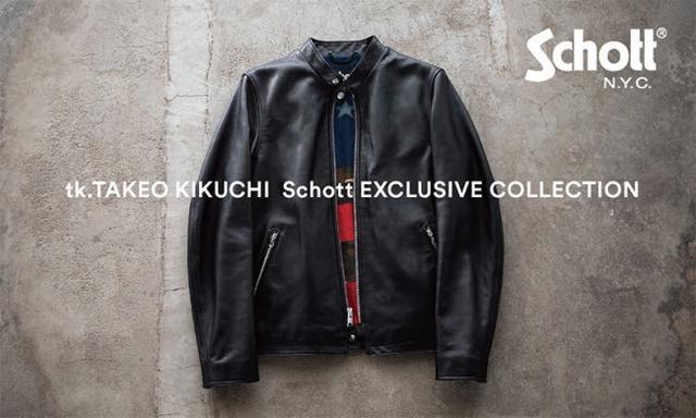 画像: レザージャケット ¥69,000+(税) サイズ:S、 M、 L、 XL  カラー:ブラック