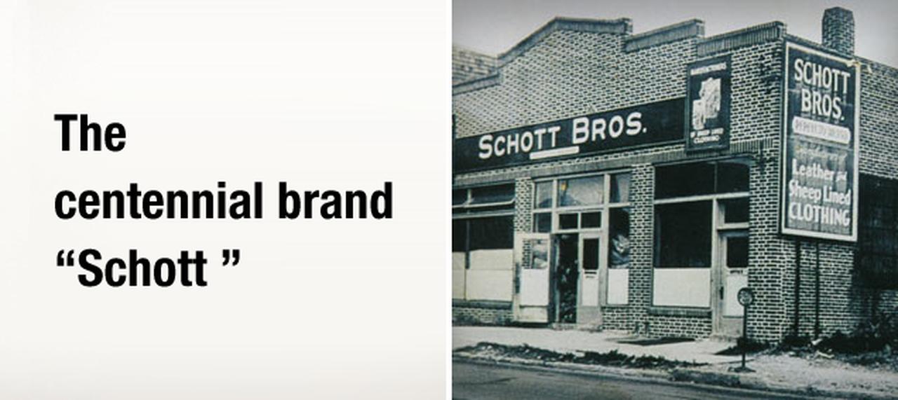 画像: 【Schott】ABOUT US|Schott(ショット)